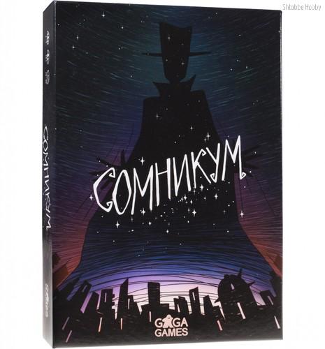 Сомникум - GaGaGames
