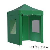 Шатер-гармошка Helex 4220 - Helex