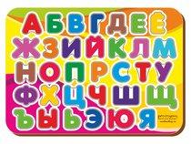 Рамка-вкладыш Изучаем буквы и алфавит 2 - WOODLAND