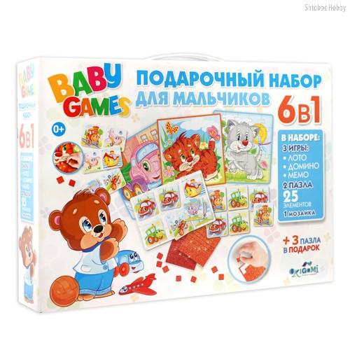 Набор ORIGAMI 5543 подарочный для мальчиков 6в1 - Origami