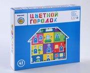 Игровой набор ТОМИК 8688-8 Цветной городок (41 дет) - Томик