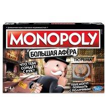 Настольная игра HASBRO GAMING E1871121 Монополия Большая афера - Hasbro