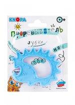 Прорезыватель KNOPA 80067 Ежик, голубой - Knopa