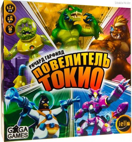Повелитель Токио - GaGaGames