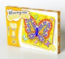 Набор для творчества ДЕСЯТОЕ КОРОЛЕВСТВО 01728 Шкатулка Бабочка - Десятое королевство