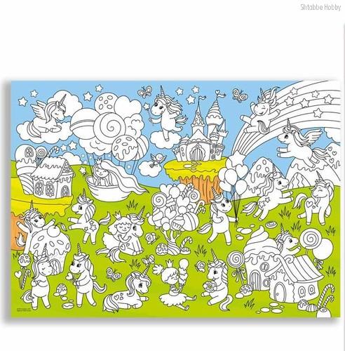 Раскраска-плакат ГЕОДОМ 6652 Единороги, для малышей - Геодом