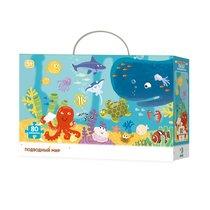 Пазл DODO 300134 Подводный мир - Dodo