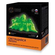 Набор для опытов ТРЮКИ НАУКИ Z103 Светящийся лизун (желтый/зеленый) - ТРЮКИ НАУКИ