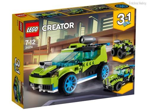 Конструктор LEGO 31074 Creator Суперскоростной раллийный автомобиль - Lego