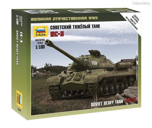 Модель для склеивания ZVEZDA 6194 Советский тяжёлый танк Ис-3 - Zvezda